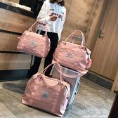 旅行包女手提行李袋女韓版大容量可愛小短途輕便防水學生潮包『小淇嚴選』