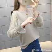 女士毛衣寬鬆外穿春秋裝2020新款蕾絲袖針織上衣女春季打底衫百搭 元旦狂歡購