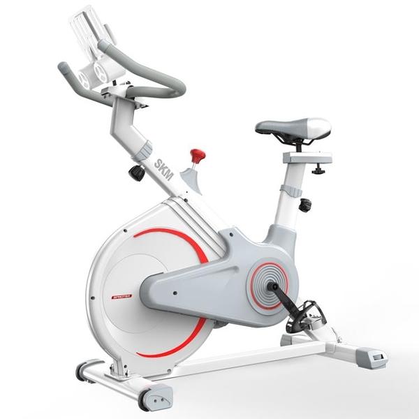 動感單車女家用跑步鍛煉健身車健身房器材腳踏室內運動自行車 酷男精品館