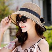 遮陽帽 帽子女夏天韓版百搭遮陽防曬帽可折疊草帽太陽帽沙灘帽【中秋節禮物好康八折】