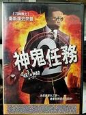 挖寶二手片-C07-005-正版DVD-電影【神鬼任務2】-衛斯理史奈普 安東尼基斯(直購價)