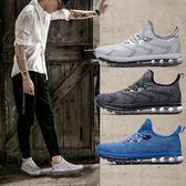 全掌氣墊鞋男秋季新款透氣韓版運動鞋男潮鞋男鞋青少年跑步鞋 一件免運