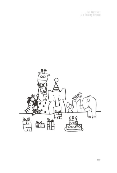 (二手書)樺樹與鴿子