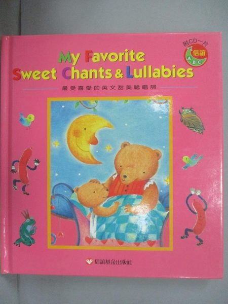 【書寶二手書T1/少年童書_NHW】My favorite sweet chants & lullabies_李銘杰等編曲