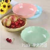 歐式塑料水果盤糖果零食果盆干果盤家用客廳北歐圓形 nm2672 【Pink中大尺碼】