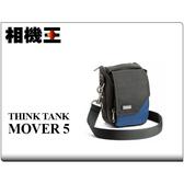 ★相機王★hink Tank Mirrorless Mover 5 類單眼相機包 藍色