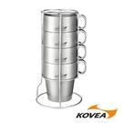 [KOVEA] SM II 不鏽鋼雙層馬克杯組 4入 (KECS9JL-05) 秀山莊戶外用品旗艦店