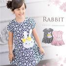 滿版波斯菊拼布兔傘狀洋裝長版上衣(250...