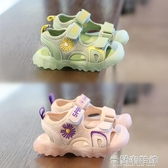 鞋子女童涼鞋年夏季包頭軟底小透氣小童3歲 米蘭潮鞋館