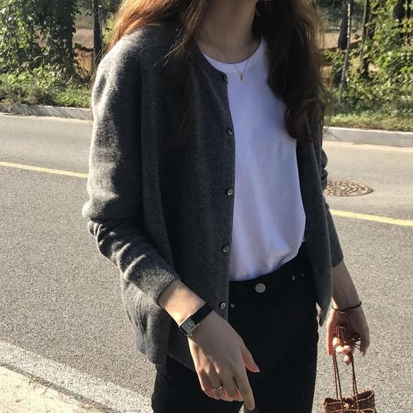 針織衫女開衫秋冬2020年新款短款寬鬆厚爆款外穿上衣圓領毛衣外套 童趣潮品
