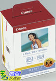 [東京直購] Canon KL-36IP 3PACK CP系列印表機相紙 5x3 108張