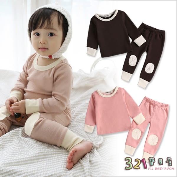 兒童睡衣保暖家居服寶寶內衣長袖長褲-321寶貝屋