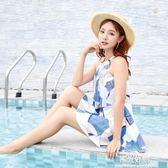 泳衣韓國連體女游條紋波點保守裙式平角顯瘦遮肚女游泳裝 一週年慶 全館免運特惠