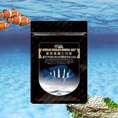 AZOO 東非慈鯛生物鹽 600g
