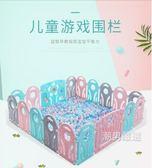 遊戲圍欄太陽花款單片兒童游戲圍欄室內嬰兒學步安全柵欄防護欄xw