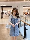 牛仔洋裝 減齡牛仔背帶裙女2021夏裝新款泫雅風收腰洋裝氣質顯瘦包臀短裙