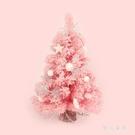 粉色聖誕樹套餐植絨噴雪聖誕樹裝飾帶燈 家用迷你聖誕樹桌面擺件 qf32022【夢幻家居】