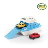 【美國Green Toys】大口魚渡輪 (有二色可選)