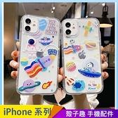 火箭飛船 iPhone 12 mini iPhone 12 11 pro Max 透明手機殼 史努比 宇宙星球 保護殼保護套 空壓氣囊殼