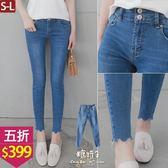 【五折價$399】糖罐子刷破褲管雙釦刷色單寧窄管褲→藍 預購(S-L)【KK6341】