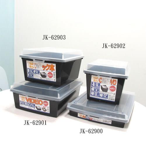 收納盒(黑)_JK-62903