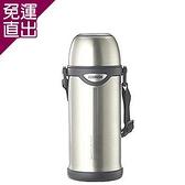 象印 象印1000cc不鏽鋼真空保溫瓶XA銀色 SJ-TE10-XA【免運直出】