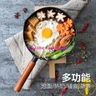 熱牛奶鍋不粘花鍋日式平鍋小湯鍋家用煮面鍋泡面鍋【雲木雜貨】