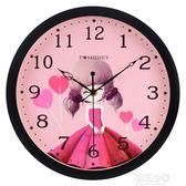 寶獅萊可愛掛鐘兒童卡通掛鐘女孩臥室鐘錶靜音時鐘客廳圓形石英鐘igo『潮流世家』
