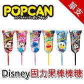 日本 Glico 固力果 迪士尼棒棒糖(單支隨機出貨) 送禮 糖果
