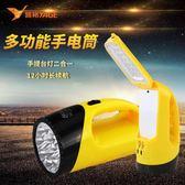 雅格強光手電筒可充電LED超亮多功能手提燈帶台燈家用戶外探照燈 雙11狂歡購物節