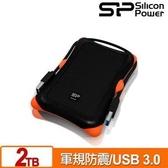 【綠蔭-免運】SP廣穎 Armor A30 2TB(黑) 2.5吋軍規防震行動硬碟
