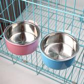 寵物食盆懸掛式不銹鋼狗碗狗狗用品固定貓盆貓碗狗籠子飲水盆狗盆igo 范思蓮恩