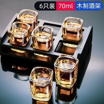 酒杯 白酒杯家用玻璃酒杯套裝6個洋酒杯小號一口杯2兩烈酒子彈杯【快速出貨八折鉅惠】