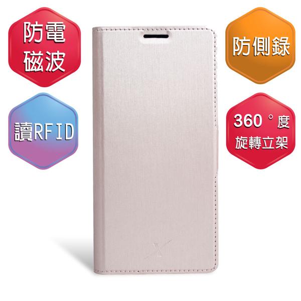 Moxie X-Shell 360° Samsung S8 / 摩新360度旋轉 S8 防電磁波手機套 髮絲紋 粉紅色 皮套