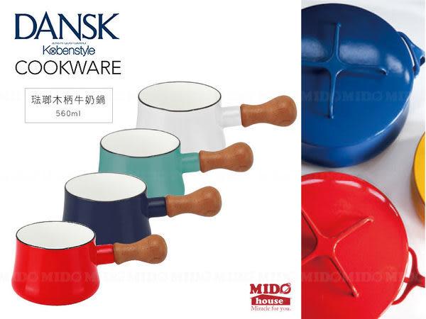 DANSK Kobenstyle 琺瑯木柄牛奶鍋《Mstore》