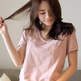純粉色百搭短袖t恤女棉質正韓范半袖體恤女裝夏季上衣打底衫 森雅誠品