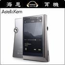 【海恩特價 ing】iRiver Astell&Kern 高階入門新貴 AK320 可攜式音樂播放器 公司貨