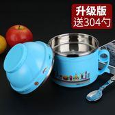 304不銹鋼泡面碗便當盒碗筷套裝學生家用成人帶蓋韓國吃飯碗大號CY『韓女王』
