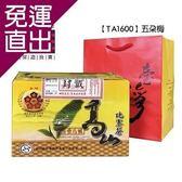 喝茶閒閒 合歡山比賽冬茶-五朵梅 買一斤送一斤/附專屬提袋(600g/盒)【免運直出】
