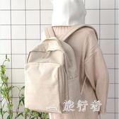 學生書包 女原宿ulzzang簡約高中學生背包港風雙肩包 BF6203【旅行者】