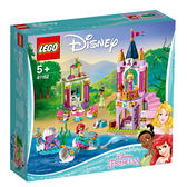 LEGO樂高 DISNEY 41162 Ariel, Aurora, and Tiana's Royal Celebration 積木 玩具