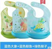 寶寶吃飯圍兜防水立體仿硅膠食飯兜圍嘴嬰兒童口水兜大號免洗兜兜 滿天星