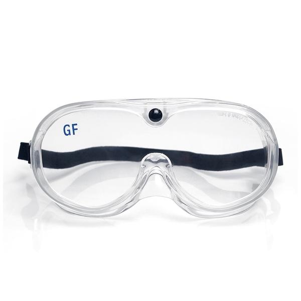 台灣製【雙面防霧醫療護目鏡GF-101】工作護目鏡 化學護目鏡 防護眼鏡 防塵護目鏡 透明護目鏡