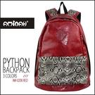 蟒蛇紋 皮革 後背包  紅色 (可置放筆電與平版) AMINAH~【am-0206】