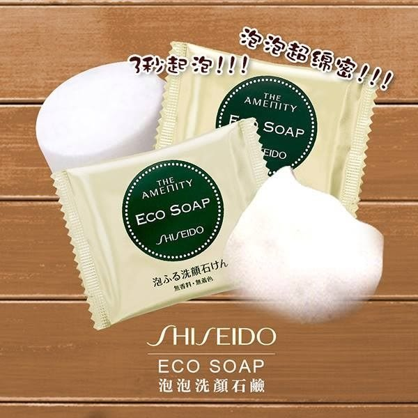(特價) 日本限定 資生堂 洗面皂18g*1 珍珠保濕