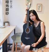 吉他民謠吉他38寸初學者學生男女新手入門練習木通用jita樂器『櫻花小屋』