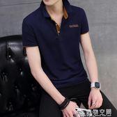 短袖T恤男翻領半袖衣服2019夏季新款純色薄款男裝襯衫領POLO衫潮 造物空間