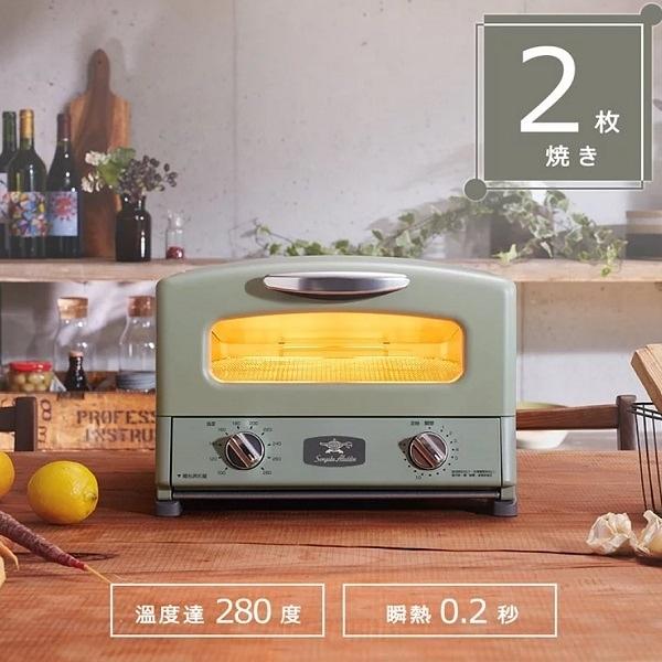 日本Sengoku Aladdin 千石阿拉丁 AET-GS13T 2枚焼復古多用途烤箱
