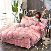被套少女心公主風床裙床罩四件套床上用品床單被套1.5/1.8m韓式4件套聖誕狂歡好康八折