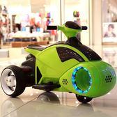 兒童摩托車 兒童摩托車電動玩具車可坐人的充電車子三輪 igo玩趣3C